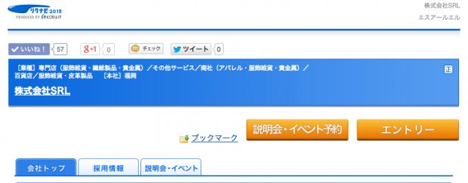 スクリーンショット 2014-02-22 20.44.04